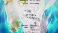 霊剣山 星屑たちの宴(スタジオディーン)「絆」(作曲:奥山アキラ/作詞、歌:柿チョコ)