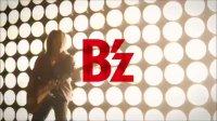 B'zニューシングル‼️声明 / Still Alive 「名探偵コナン」放送中のCMにて