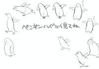 本日公開の『ペンギン・ハイウェイ』にチームかわの(仮)が絵コンテ、原画で参加しました!PVにある、大量のペンギンが走って