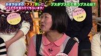 浦安鉄筋家族みたくなった #おぎやはぎのブステレビ  でオンエア中!