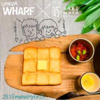 ▷ #グラレコ大阪 2枚目🤣実は、私は2枚作っておりました(笑)無類のパン好きなのでが、#梅田ワーフ さんでは高級食パン