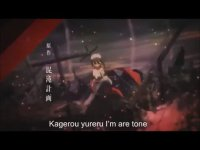 ケイオスドラゴン 赤竜戦役(SILVER LINK.、CONNECT)「ISOtone」(作曲、作詞:R・O・N/歌:昆