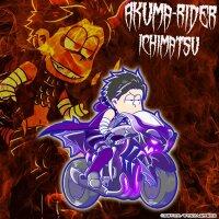 【ガチャ新キャラ紹介】悪魔がバイクでやって来る!「悪魔ライダー」レヴィアタンの一松!3月31日(金)午後6時6分6秒頃(
