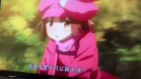 広東語で話すレンちゃん#ggo_anime