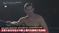 #NJPWWorld's Monday Free Match:BEST OF THE SUPER Jr.22 (2017