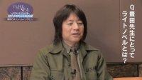 UNDER THE SEAの原作者であり、あのRAIL WARSを生み出した「豊田巧戦士」のインタビュー、いよいよYOU