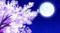 【Good Night Mare】 妖怪アパートの幽雅な日常OP歌 ロザリーナ作詞 ロザリーナ作曲 ロザリーナ編曲 渡辺
