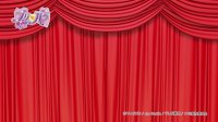 【クマ】お知らせ④クマ!プリパラガールズあいみぃがサイリウムタクトで踊っている動画を公開したクマ!「Ready!Smil