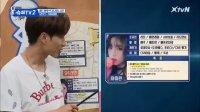 "18/08/09 #SJ #RedVelvet 슈퍼TV2 アイリンの個人技 声真似(ドラえㅇ、ポロㅇ)ポロㅇは""ぼのぼ"
