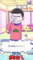 第5話「カジノOPEN」#たび松  #おそ松さん  #カジノOPEN