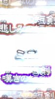 【オレカバトル】ハヤのオレカ VSダムキナ戦!  より嘆きの短剣