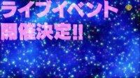 【ライブイベント開催!】出演は増田俊樹さん、高橋直純さん、KENNさん、鈴木裕斗さん、豊永利行さん、大河元気さん、蒼井翔