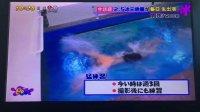今話題 2.5次元俳優 安西慎太郎さんその2 #男水DANSUI#テニスの王子様 #K#戦国無双#安西慎太郎#PON