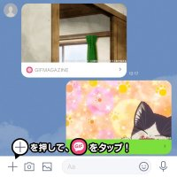 /LINEトークを盛り上げよう🐾\LINEのトークでTVアニメ「#ひざうえ」の無料GIFが送れるようになりました!使い方
