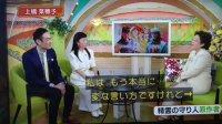 上橋さん、語りましたねぇ✨お話上手な明るい方でした😌放送前にオンエアしたらすごーく宣伝になったのに😌あさイチとか。1番興