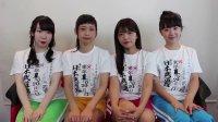 ファイナルライブin武道館(仮)、ファンクラブチケット最速先行受付中!ゴールまで全速力!みんなで走るぞ!#milkyho