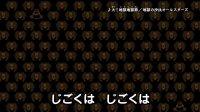 【PV公開!!】10月より放送の「鬼灯の冷徹」第弐期PVを公開しました!地獄の沙汰オールスターズが歌うOPテーマ「大!地