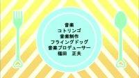 【超厳選】♪☺幸腹グラフィティOP『幸せについて私が知っている5つの方法』#アニソン  #神曲