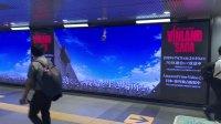 【渋谷駅地下通路をジャック中⚔】  田園都市線渋谷駅地下通路にて、TVアニメ「 #ヴィンランド・サガ」の特大ビジョン広告