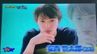今話題 2.5次元俳優 安西慎太郎さん #男水DANSUI#テニスの王子様 #K#戦国無双#安西慎太郎#PON