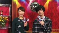 バーテンのマリオです🍸イケボのズームイン👉頂きました~🌟声優の斉藤壮馬さんが24日ご来店。あと4日‼お楽しみに~❗️今週