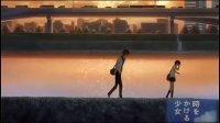 『時をかける少女』未来で待ってる#アニメ #アニメ動画