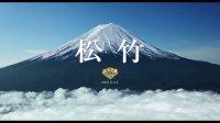 『劇場版 響け!ユーフォニアム~誓いのフィナーレ~』の本予告を公開!2019年4月19日(金) 全国ロードショー! #a