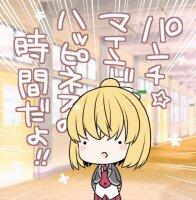 2月28日『あんハピ♪』アニメBlu-ray BOX発売です!なかなかお買い得な感じになっておりますので、ぜひ一緒にP☆