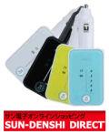 iPod専用充電機能付きFMトランスミッタ FMIP-305