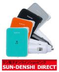 USB充電ポート搭載FMトランスミッタ FMTS-203